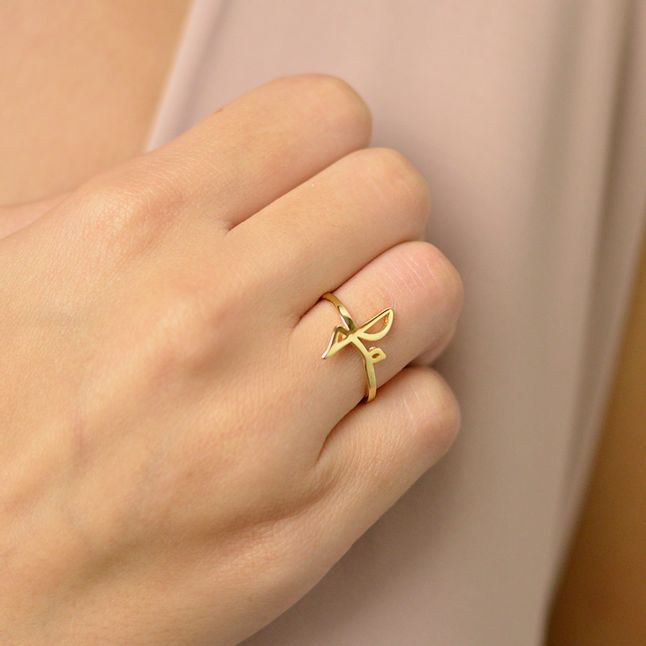anel-escrito-fe-banhado-em-ouro-18k